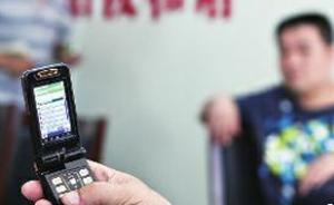 """扬州大一女生被""""绑架""""?警方:找到人了,是通讯诈骗新手段"""