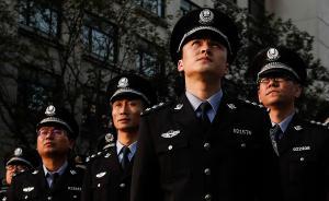 华东政法大学校长建议宪法日放假:这样连孩子都能记住