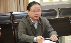 江西新余教育局长廖茂侦被查,一周前市长丛文景被带走