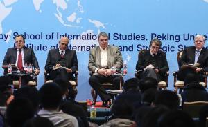 北阁对话:世界各国都面临着什么安全威胁?
