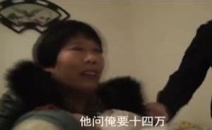 """山东临沂计生办被曝设4道锁关""""超生户"""" ,警方介入解救"""