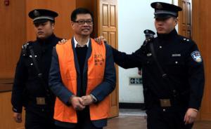 南昌大学原校长周文斌案开庭,自称系苏荣报复导致的冤假错案
