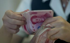 2.6万亿预算本月待支,新华社:政府花钱为何总挤在年底?