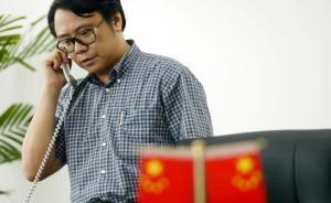 上海滩商业大佬王宗南涉嫌挪用公款、受贿案今日公开审理