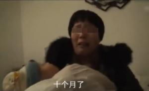 """山东临沂锁关""""超生户""""续:是否""""拘禁""""婴儿等三大疑问待解"""
