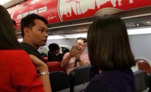 """""""亚航事件""""后泰国网友吐槽中国游客任性,央媒认同批评"""