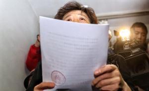 """反思呼格吉勒图案:""""草菅人命""""的司法状态必须终结"""