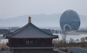 """APEC蓝""官方评估结果出炉:调休放假贡献率12.4%"