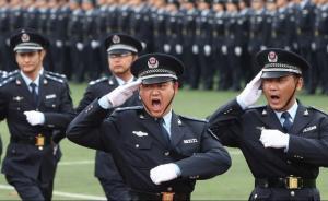 中青报评警察命案现场嬉笑:家属难接受,网友敏感神经被刺激