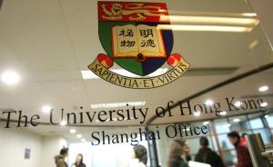 """香港高校启动内地招生否认""""遇冷"""":我们并不缺学生"""