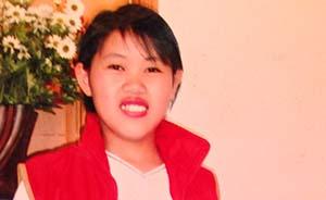 云南少女涉幼儿园投毒被判无期喊冤12年,检方复查一年无果
