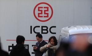 工商银行频发商业短信被判侵权赔客户1000元,系上海首例