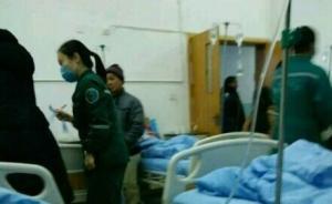 四川一中专数十学生疑食物中毒入院,校食堂被查封