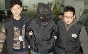 香港运钞车掉落1500万元港币续:一男一女捡钱不报被拘
