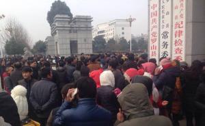 河南罗山教师维权讨工资,政府紧急增发绩效工资7000万