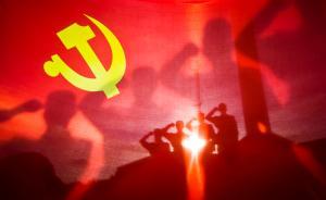 解放军报:周永康徐才厚让很多人思考入党是否必然产生信仰