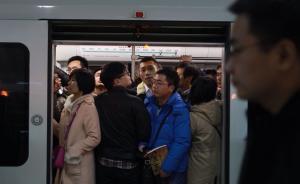 """2015上海轨交建设进入""""大年"""":9线(段)开建前所未有"""