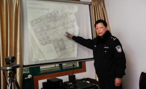上海社区民警自建安全防控沙盘推演图,辖区3年无入室窃案
