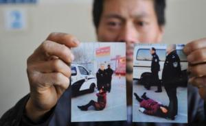 太原公安局长向讨薪致死受害人家属致歉,称暴露治警不严积弊