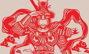 学术圈|智库报告:地缘政治博弈悄然回归,世界亟需秩序重构