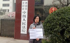 """河南一临时工因""""赔多了拆迁款""""被判刑,3年后检察院撤诉"""