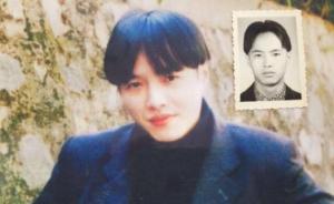 福清绑架杀人案侦破18年后关键证人翻证,法院已复查半年