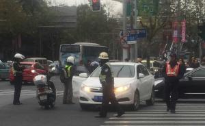 """京沪高速上演""""极品飞车"""":一车撞四车后逃逸,司机疑似毒驾"""