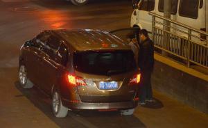 """上海交通委:将私家车纳入""""专车"""",运营商可罚3万至10万"""