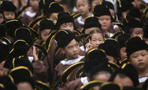 25省份25套国学教材:每套都包括弟子规、论语、孙子兵法