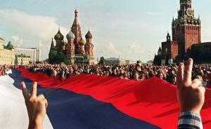 江山变色第一年:莫斯科没有饥荒