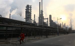 """兰州石化被当地政府斥责屡次排污,回应称""""这是逼宫搬迁"""""""