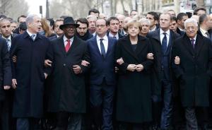 370万人法国大游行创记录,美国宣布下月主持国际反恐峰会