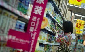 四川南充查处问题奶粉罚130万,拒绝公开品牌称怕影响企业