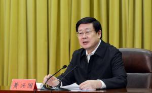 天津市委代理书记黄兴国兼任天津警备区党委代理第一书记
