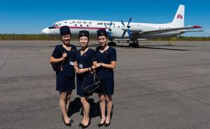 用绳子拉飞机?朝鲜高丽航空服务连续四年垫底获一颗星差评