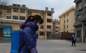陕西两只疫死大熊猫系野外救回,研究中心被指圈养后卖票牟利