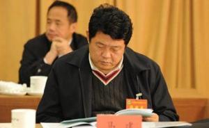 国家安全部副部长马建被查,去年12月曾出席外事活动