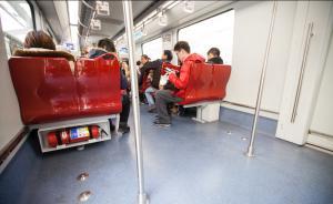 """应对高峰客流,上海地铁16号线拆除部分座椅开行""""大站车"""""""