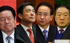 中央督导组覆盖省部级民主生活会:聚焦周薄令苏典型案例反思