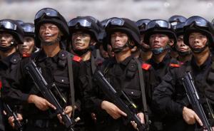 政治局通过《国家安全战略纲要》:要打造高素质国安专业队伍