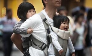 中国生育危机 蔡泳:中国社会体系不支持中国人繁衍