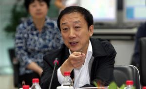 两会报丨北京市委统战部长牛有成当选市人大常委会副主任