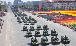 涨知识|抗战70周年阅兵,谁会是受邀检阅部队的国宾?
