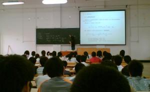 教育部:绝不能让传播西方价值观念的教材进入课堂