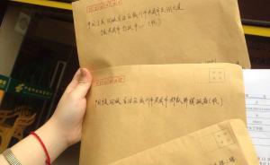宁夏灵武12女童遭教师性侵续:志愿者申请公开后续安置措施