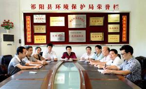 湖南一环保局长民主测评中被免,被罚企业主参与投票被指报复