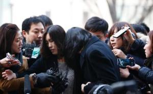 """这不是韩剧,大韩航空会长千金或因""""坚果返航""""被判三年"""