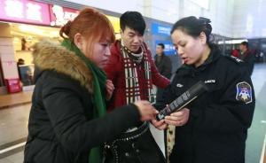 上海三大火车站春运安保升级:全国首配10台爆炸品探测仪