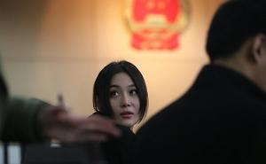 北京法院首次微博执法:传唤诽谤明星者