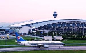 广州白云机场明天零时起暂时关闭8小时,因第三跑道启用